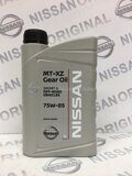 Масло Nissan MT XZ Gear Oil 75W-85, 1л